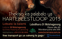 Poster for the Hartebeestloop auction in Setswana for BOTSWANA